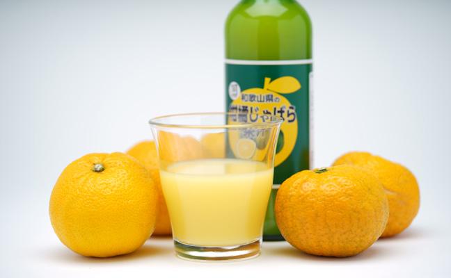 和歌山県の柑橘じゃばら果汁