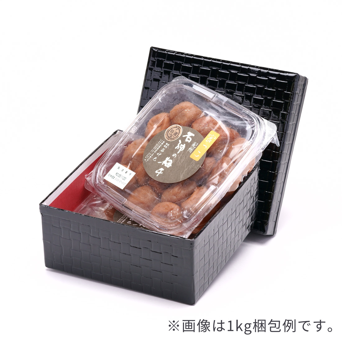 高級南高梅【白干梅】紀州塗箱 網代模様仕上げ商品写真