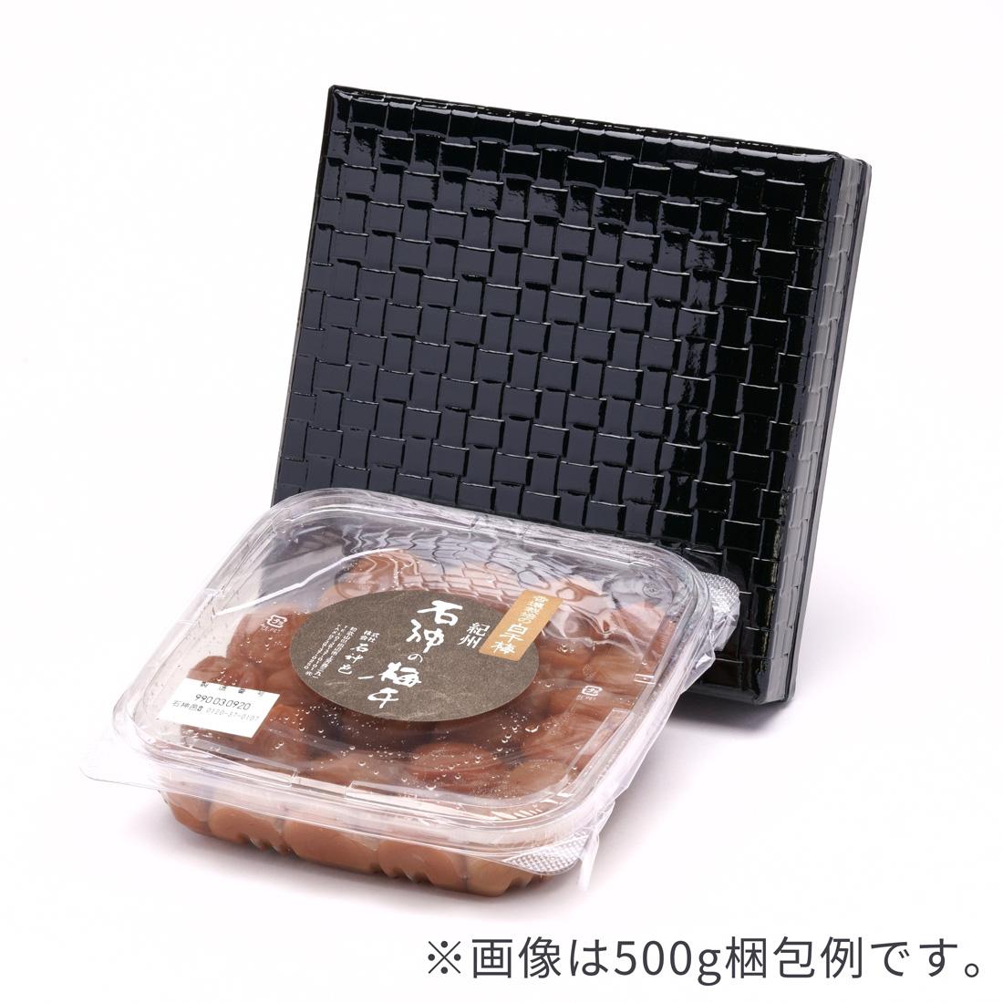高級南高梅【うす塩】紀州塗箱 網代模様仕上げ商品写真